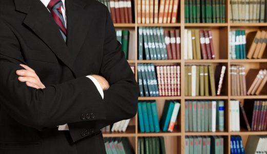 司法書士と行政書士の違いは?何を相談できるの?