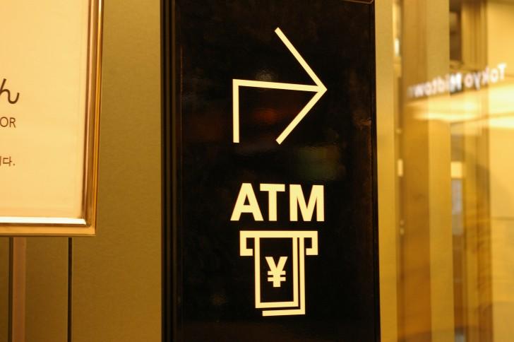 住信SBIネット銀行で家賃等毎月の振り込みを自動で手数料無料でする