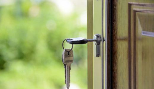離婚後のシングルマザーの家はどうする?母子家庭の賃貸探しのポイント