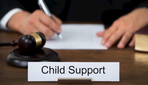 養育費の取り決めのしかた協議なら公正証書で強制力を持たせて