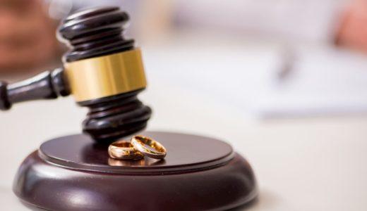 調停離婚、裁判離婚、審判離婚のやり方や手続きの進め方は?