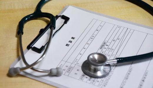 シングルマザーが医療事務の資格を取るメリットとデメリット